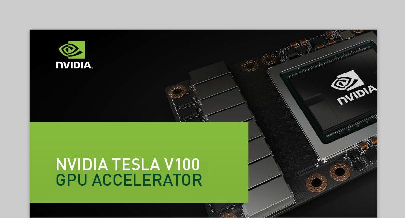 [GCP]Expandiendo nuestra capacidad de GPU con NVIDIA Tesla V100